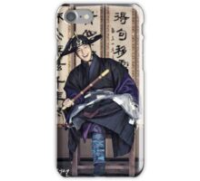 Lee Min Ho - Cover iPhone Case/Skin