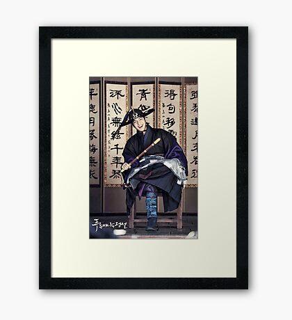 Lee Min Ho - Cover Framed Print