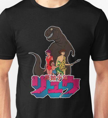 Genshi shonen Ryu Unisex T-Shirt