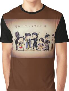 Moon Lovers: Scarlet Heart Ryeo Graphic T-Shirt