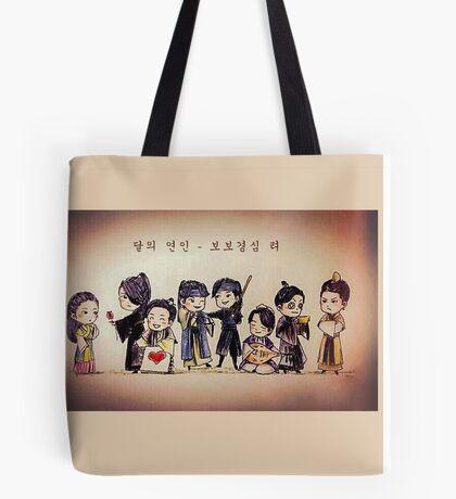 Moon Lovers: Scarlet Heart Ryeo Tote Bag