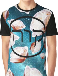 Space Flower Graphic T-Shirt
