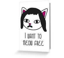I want to meow free Greeting Card