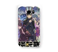 The Great Ace Attorney 15th Anniversary Art Samsung Galaxy Case/Skin