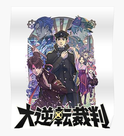 The Great Ace Attorney 15th Anniversary Art Poster