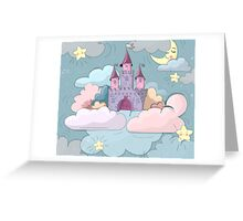 The Nursery Castle Greeting Card