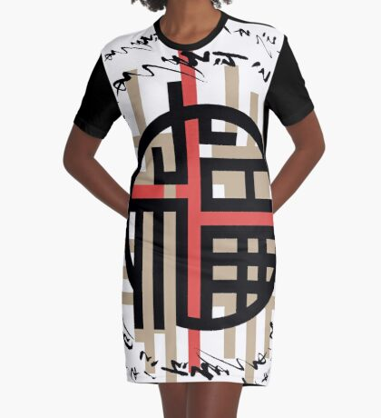 Chinese seal Graphic T-Shirt Dress