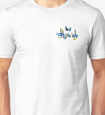 So Heav'nly Unisex T-Shirt