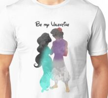 Prince and Princess Valentine Inspired Silhouette Unisex T-Shirt