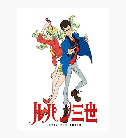 Lupin and Rebecca Photographic Print