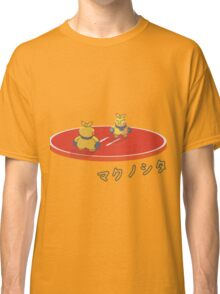 Makuhita sumo - Pokèmon Classic T-Shirt