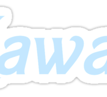 Kawaii - Pastel Blue Sticker