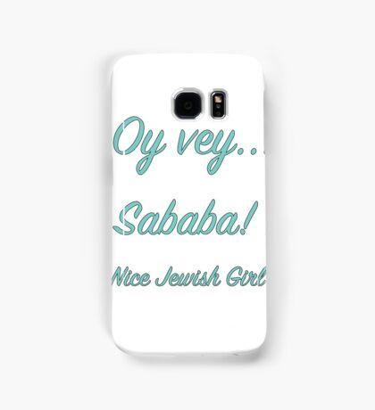 Jewish stickers Samsung Galaxy Case/Skin