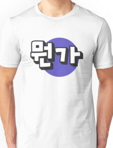 Korean Something Unisex T-Shirt