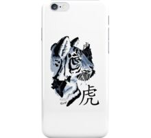 Year of the Tiger iPhone Case/Skin