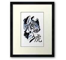 Year of the Tiger Framed Print