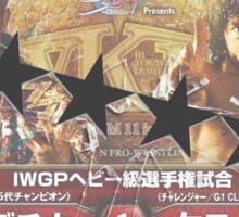Okada VS Omega WK11 6 Star Match Sticker