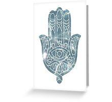 Water Ripple Hamsa Greeting Card