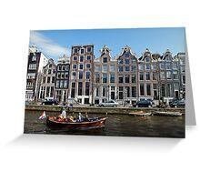 Amsterdam Canal III Greeting Card