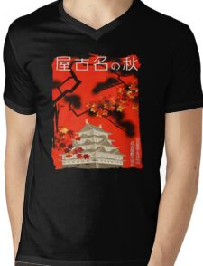 Autumn in Nagoya Mens V-Neck T-Shirt