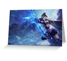 Ashe League of Legends Greeting Card