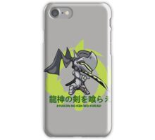 Genji Chibi iPhone Case/Skin
