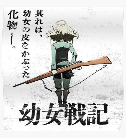 Youjo Senki Poster