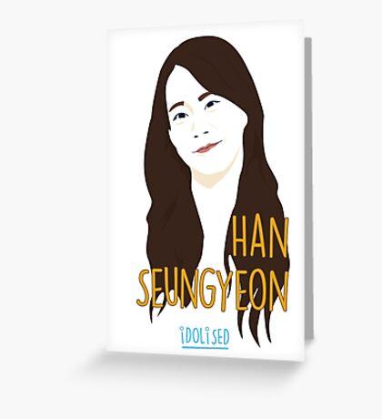 KARA Seungyeon Greeting Card
