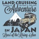 Landcruising Adventure in Japan - Curly font edition by landcruising