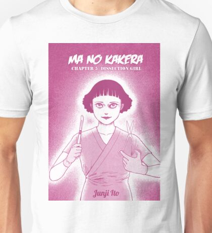 Dissection Girl (Pink) Unisex T-Shirt