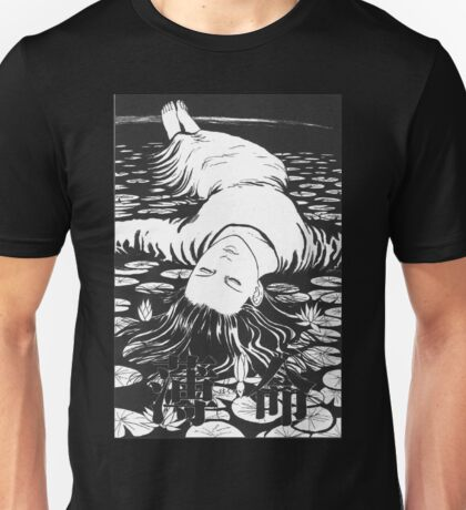 Dying Young Unisex T-Shirt