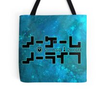 No Game No Life Logo ~ Turquoise Galay Tote Bag