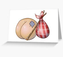 'What Bum Is That' - Bum Greeting Card