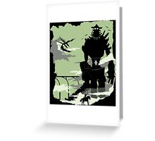 Silhouette of the Colossus Greeting Card
