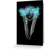 Elegant Mask - Dark Background Greeting Card