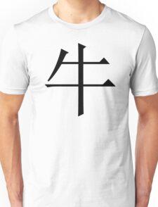 Ox, 牛 Unisex T-Shirt