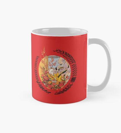 Faith of Love Mug