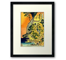 'Waterfalls in All Provinces' by Katsushika Hokusai (Reproduction) Framed Print