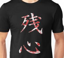 Zanshin Kanji White  Unisex T-Shirt