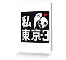 Neon Genesis Evangelion - I Love Tokyo Greeting Card