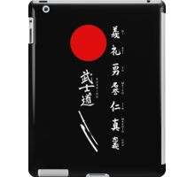 Bushido and Japanese Sun (White text) iPad Case/Skin