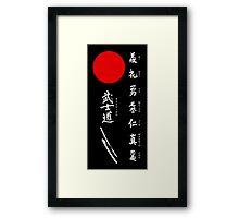 Bushido and Japanese Sun (White text) Framed Print