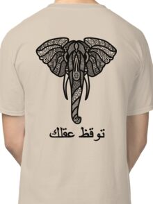 PsychedElephant Classic T-Shirt