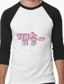 Kkaebsong~ Men's Baseball ¾ T-Shirt