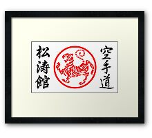 Shotokan Karate Symbol and Kanji Framed Print