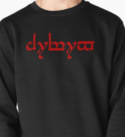 Typography #12 Pullover