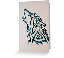 The Howl Greeting Card