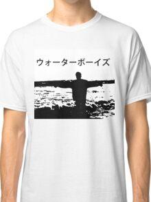 Waterboyz B&W Classic T-Shirt