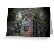 Welcome, Foolish Mortals Greeting Card