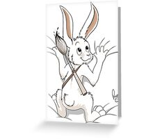 Hanging on you Greeting Card